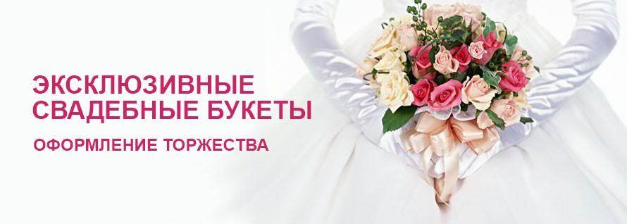 Свадебные букеты, оформление торжества от Камелии
