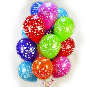 шары » С днем рождения»