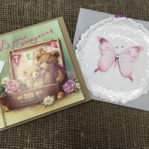 Открытки женские «С днём рождения» в ассортименте