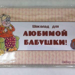 Молочный шоколад № 7