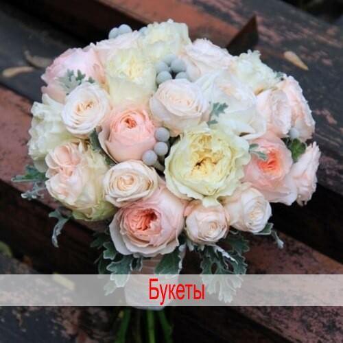 Камелия-букеты из цветов