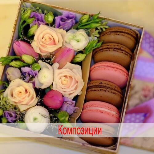 Камелия-композиции из цветов и сладостей