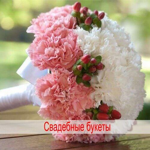 Камелия-свадебные букеты